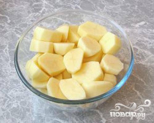 3.Промываем картофель, очищаем и довольно крупными кусочками нарезаем.