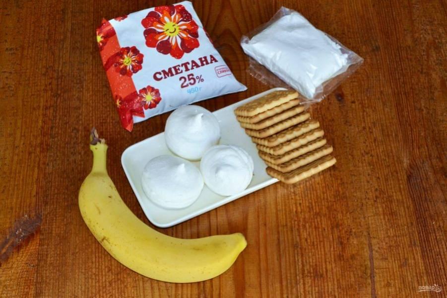 Для основы я использую самое обычное печенье, а зефир у меня домашний.