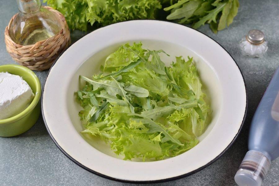 Помойте и обсушите салатные листья и рукколу, обсушите насухо, выложите на тарелку. Латук желательно порвать руками, листья рукколы тоже можно порвать.