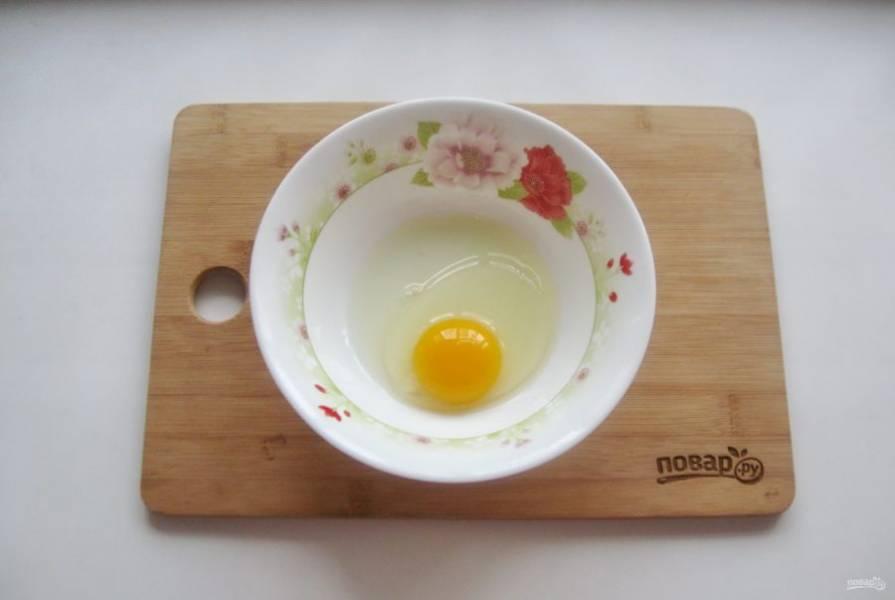 Яйцо разбейте в миску.