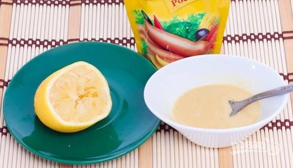 7. Из половины лимона выжмите сок, добавьте горчицу по вкусу. Все тщательно перемешайте.