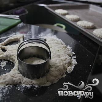 3. Выложить полученное тесто на чистую, слегка посыпанную мукой поверхность и осторожно замесить. Аккуратно раскатать тесто до толщины около 2 см. С помощью резака для печенья или круглой формы вырезать 12 штук печенья.