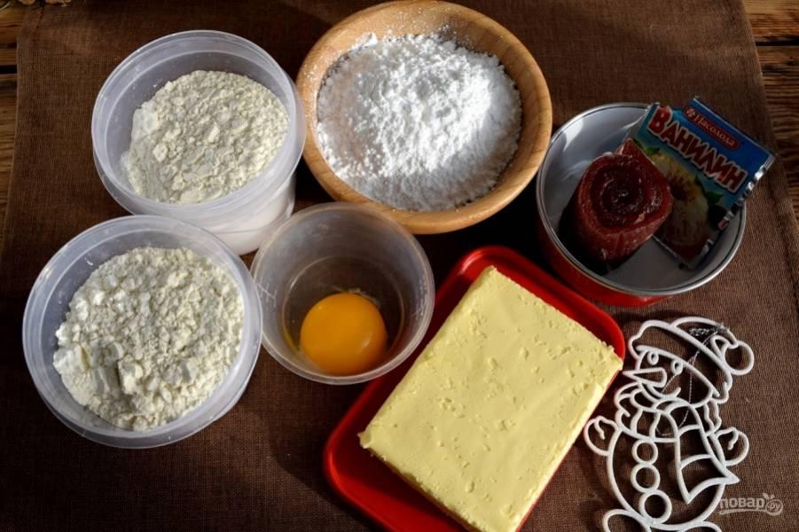 Подготовьте необходимые продукты. Масло заранее достаньте из холодильника.