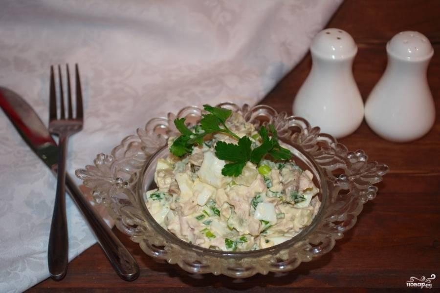 Заправьте салат майонезом и подайте к столу.