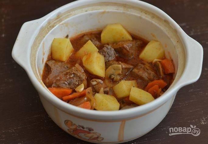 Налейте в горшочек полстакана воды или же овощного бульона. Разогрейте духовку до ста восьмидесяти градусов. Готовьте мясо с овощами в духовке полтора часа.