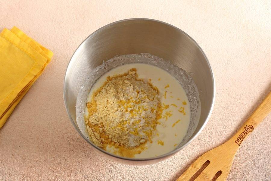 Взбейте все ингредиенты до однородного состояния. Добавьте муку, разрыхлитель и лимонную цедру.