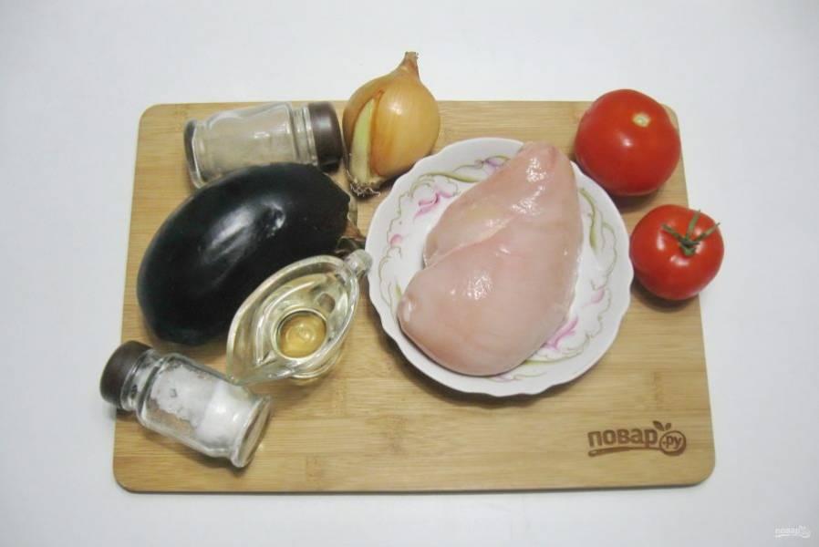 Возьмите ингредиенты для приготовления курицы с баклажанами и помидорами.