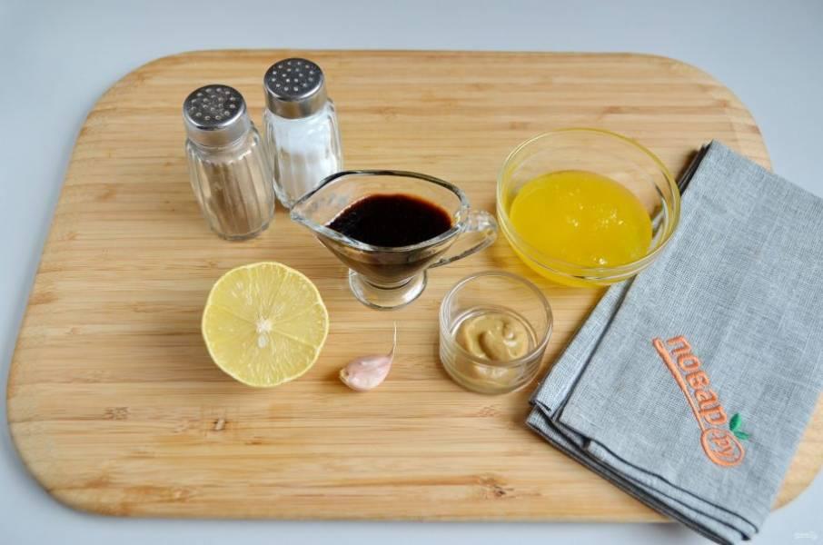 1. Подготовьте продукты для маринада: натуральный жидкий мед, соевый соус, горчицу, лимонный сок, чеснок (по желанию), соль и перец. Другие специи по желанию.