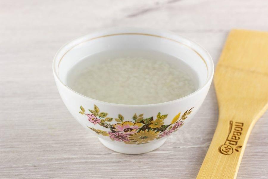 Рис промойте. Залейте крутым кипятком на 10 минут. По истечении времени воду слейте.