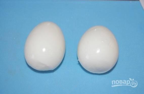 1.Отварите яйца вкрутую, затем подержите под холодной водой и очистите от скорлупы.