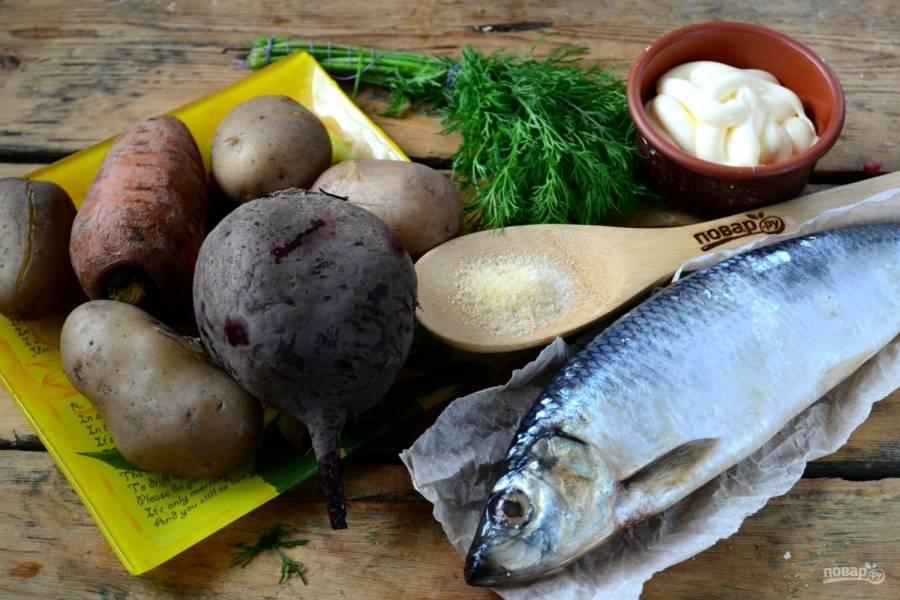 Подготовьте все необходимые ингредиенты. Все овощи промойте и отварите в кожуре до готовности.