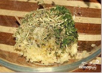 Готовим маринад для куриных ножек. Через пресс пропускаем три зубчика чеснок. Добавляем по пол чайной ложечки розмарина, базилика, майорана, петрушки, соли.
