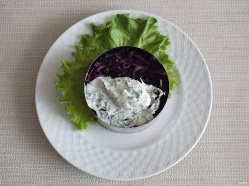 Выложите слой из краснокочанной капусты, потом слой заправки.