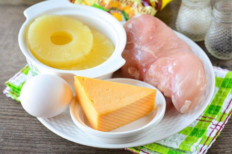 """Подготовьте ингредиенты по списку для приготовления салата """"Гавайский"""" с курицей."""