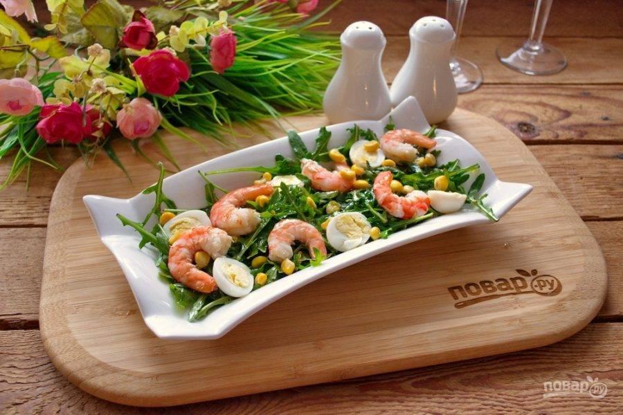 Салат слегка присолите и поперчите. Подайте к столу сразу. Салат не терпит выстаивания и должен быть подан к столу сразу, как только будет готов.