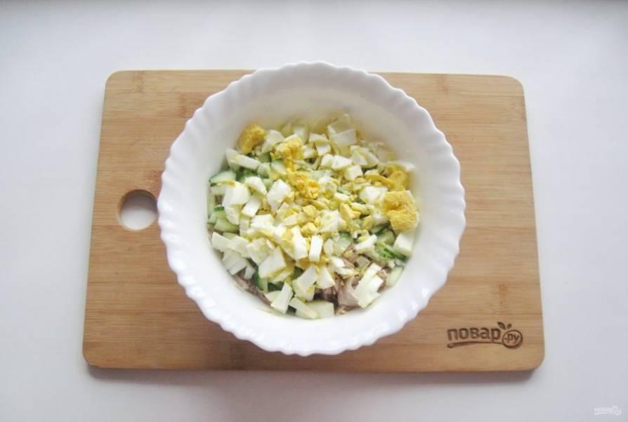 Яйца сварите вкрутую, охладите, очистите, выложите в салат.