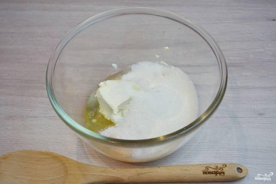 Добавляем стакан сахара, взбиваем массу до однородности.
