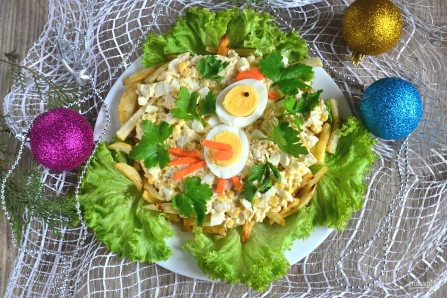 Салат «Петушок» с картошкой фри готов. Смело подавайте его к новогоднему столу и поражайте своих гостей невероятным вкусом. Комплименты вам обеспечены.