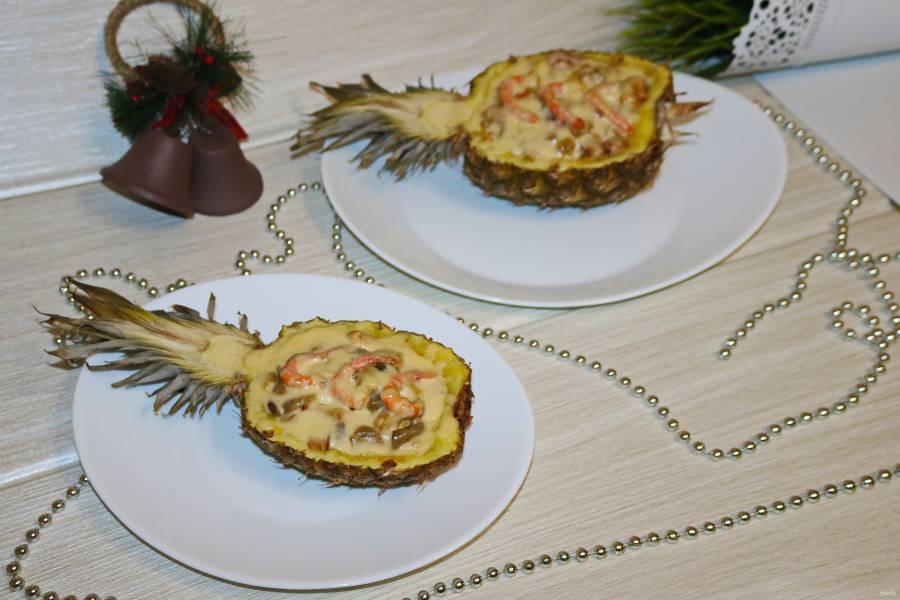 Фаршированные ананасы