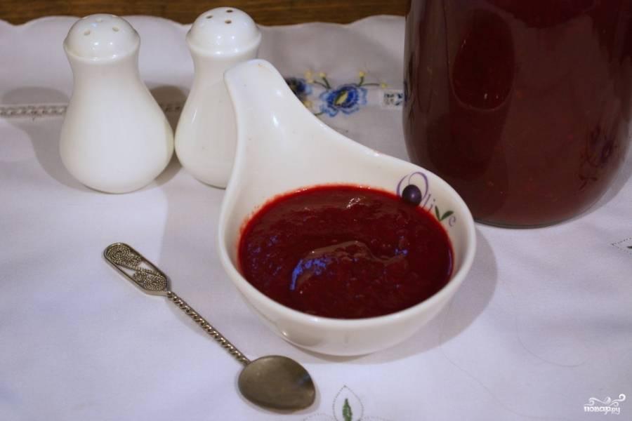 Соус можно подавать к столу. Причем его можно употреблять как горячим, так и охлажденным. По желанию соус можно законсервировать на зиму.