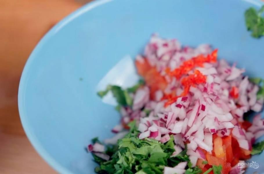 1. Для начала подготовьте овощи: мелкими кубиками нарежьте лук, помидор и перец чили. Измельчите кинзу. Хорошо все смешайте.