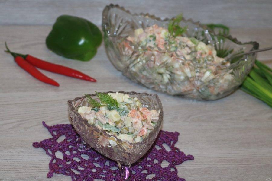 Подавайте салат порционно или в одном салатнике.