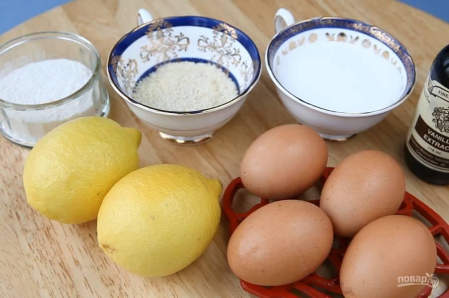 1.Подготовьте все необходимые для начинки ингредиенты.