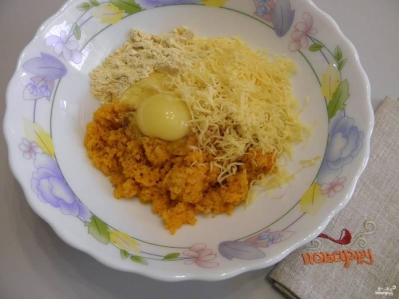 Соедините остывшую проваренную морковь, сырое яйцо, сыр, соль, перец черный молотый и стакан кукурузной муки без горки.
