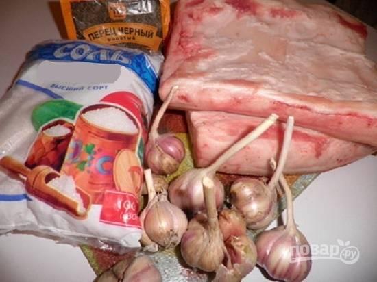Начинаем с подготовки основных ингредиентов. Берем хорошее свежее сало розового или белого цвета. Хорошее сало станет основой для хорошей закуски.
