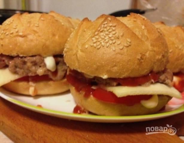 Быстрый гамбургер