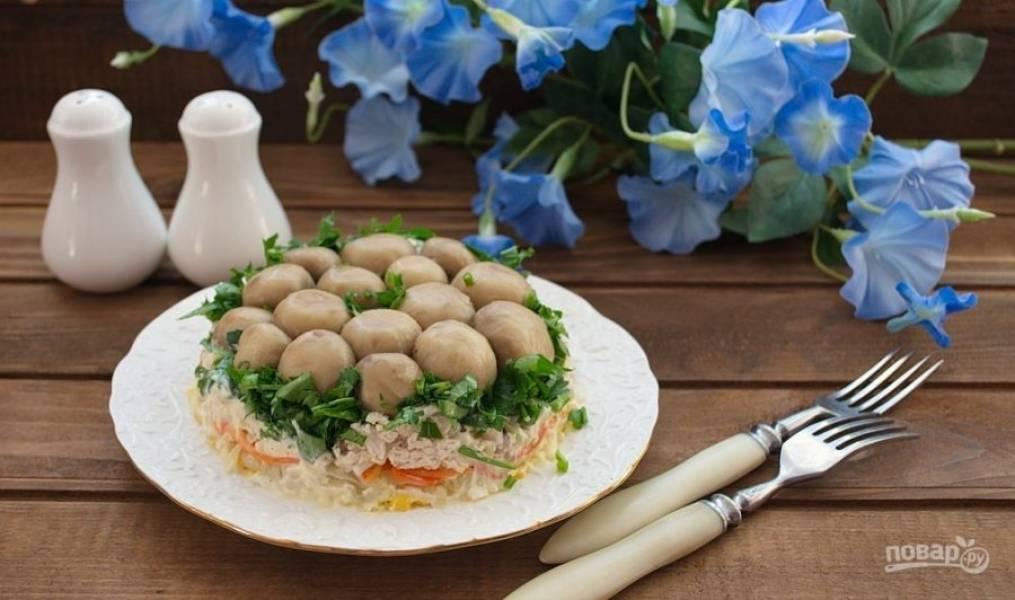 Миску переверните на плоскую тарелку, чтобы шампиньоны оказались наверху. Приятного аппетита!