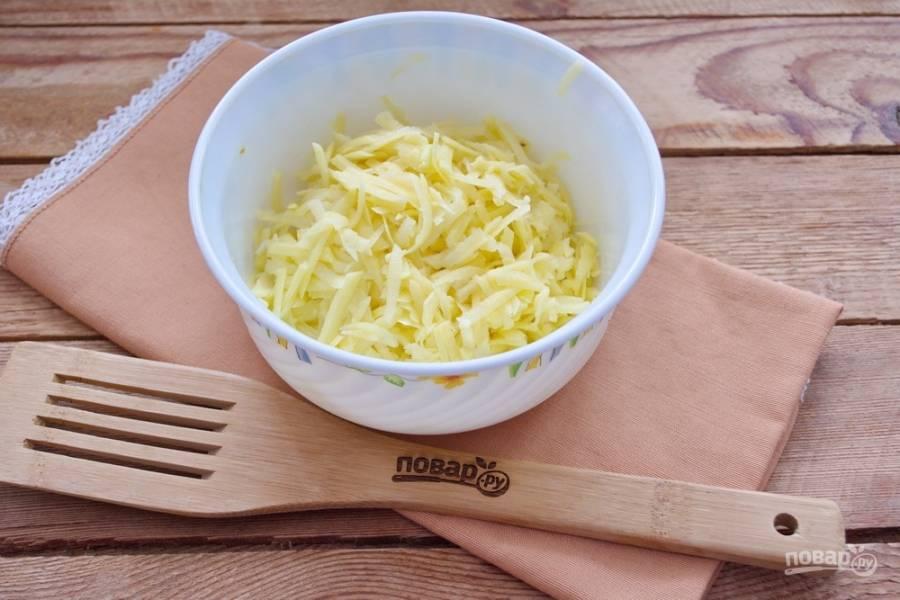 На крупной терке натрите очищенный сырой картофель. Поместите в мисочку.