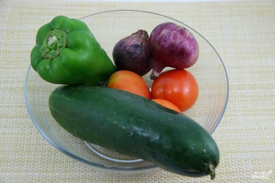 Лук мелко нарубите. Огурец, помидоры и болгарский перец нарежьте одинаковыми по величине кусочками.