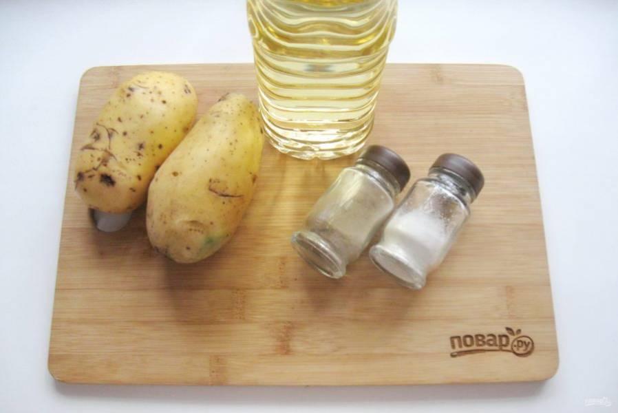 Подготовьте ингредиенты для приготовления драников.