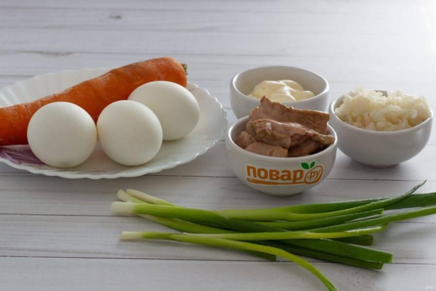 Подготовьте все необходимые ингредиенты. Рис, морковь и яйца заранее отварите.