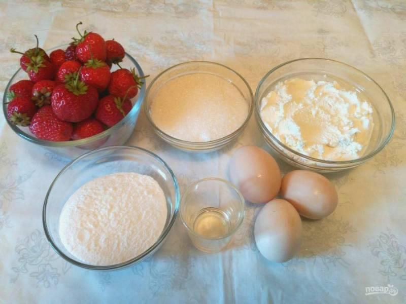 Подготовьте всё необходимое, отделите белки от желтков. Желтки в данном рецепте не требуются, поэтому их можно использовать для приготовления другой выпечки.