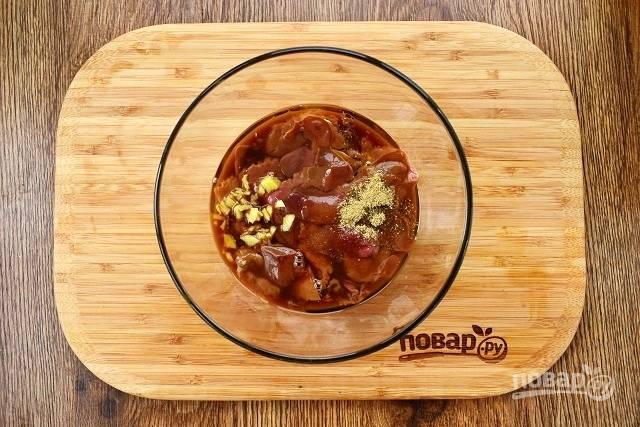 Печень замаринуйте на 10 минут в смеси соевого соуса, оливкового масла, сахара, измельченного имбиря и хмели-сунели.