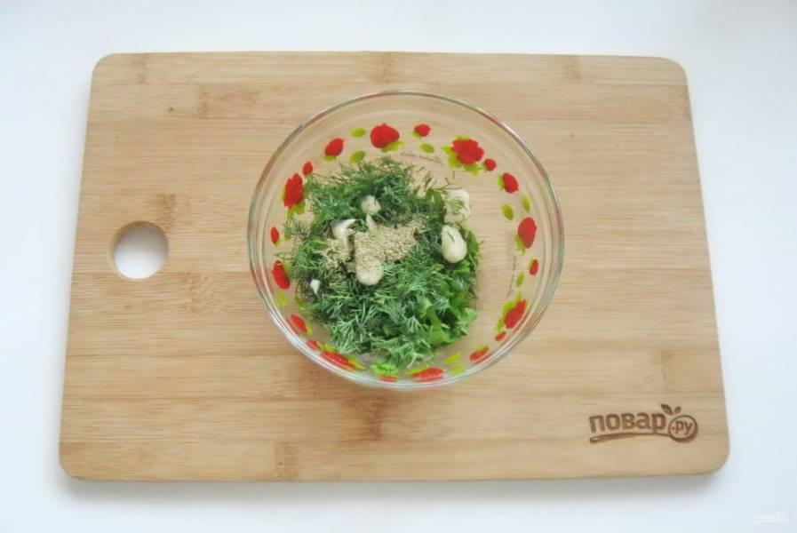 А также смесь сухих итальянских трав.