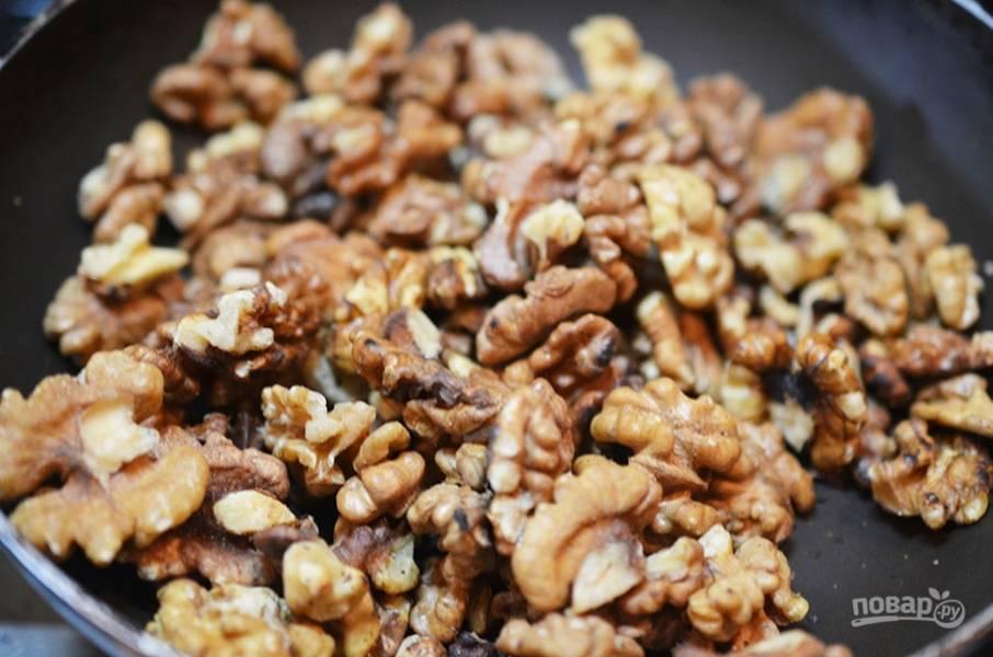 1. Грецкие орехи немного обжарьте.
