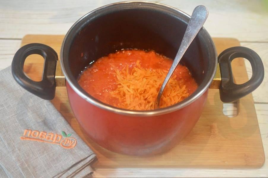 4. В кастрюле нагрейте растительное масло, добавьте измельченные помидоры и морковь. Тушите на  небольшом огне минут 30.