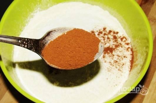 В отдельную посуду просейте муку. Добавьте в неё корицу, соль и соду. Ингредиенты перемешайте.