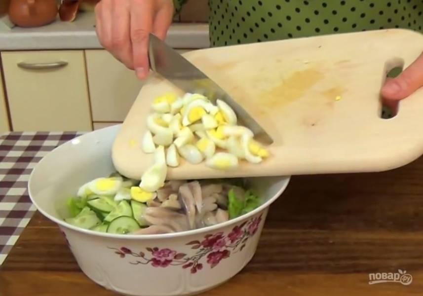 1. Руками измельчите листья салата, нарежьте полукольцами огурец, небольшими брусочками филе сельди и лук. Перепелиные яйца отварите, очистите и разрежьте на четыре части.