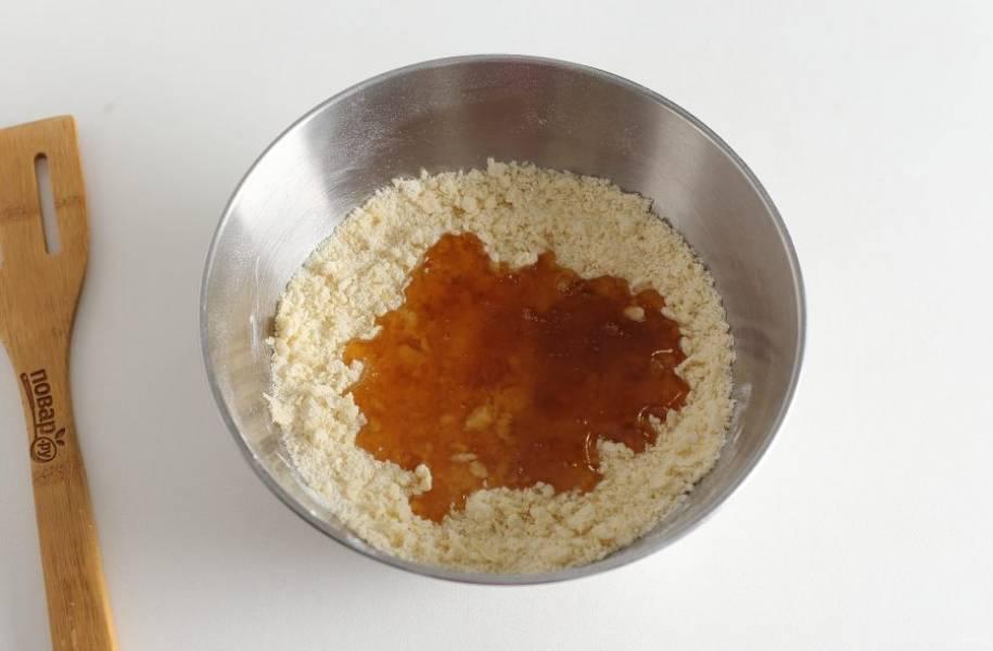 Добавьте мед. Если мед густой, то предварительно растопите его в микроволновке или в сотейнике на плите.