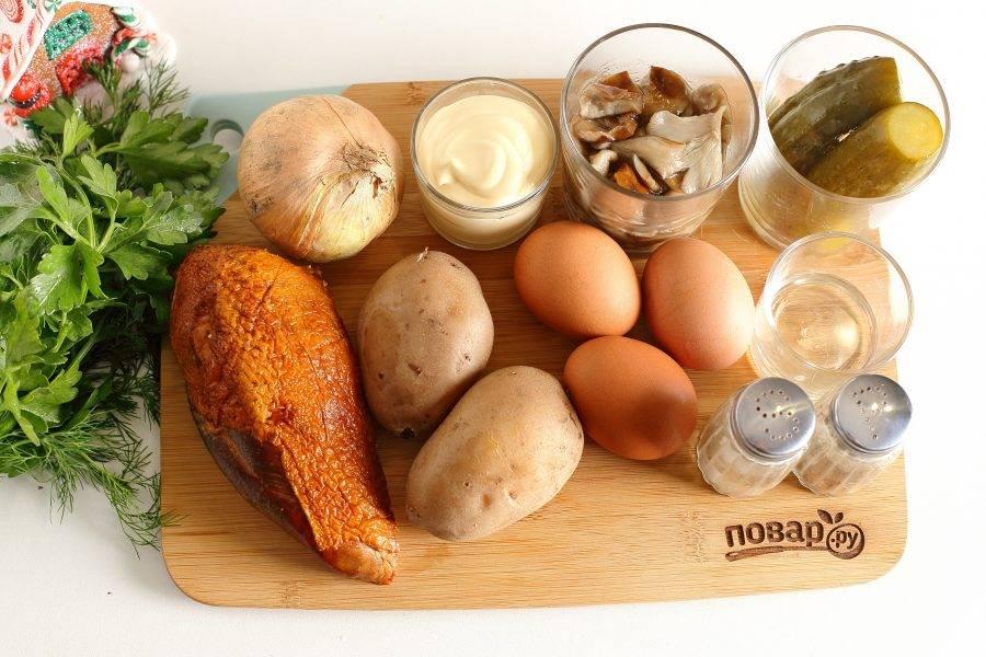 Подготовьте все ингредиенты. Картофель и яйца желательно отварить заранее и охладить.