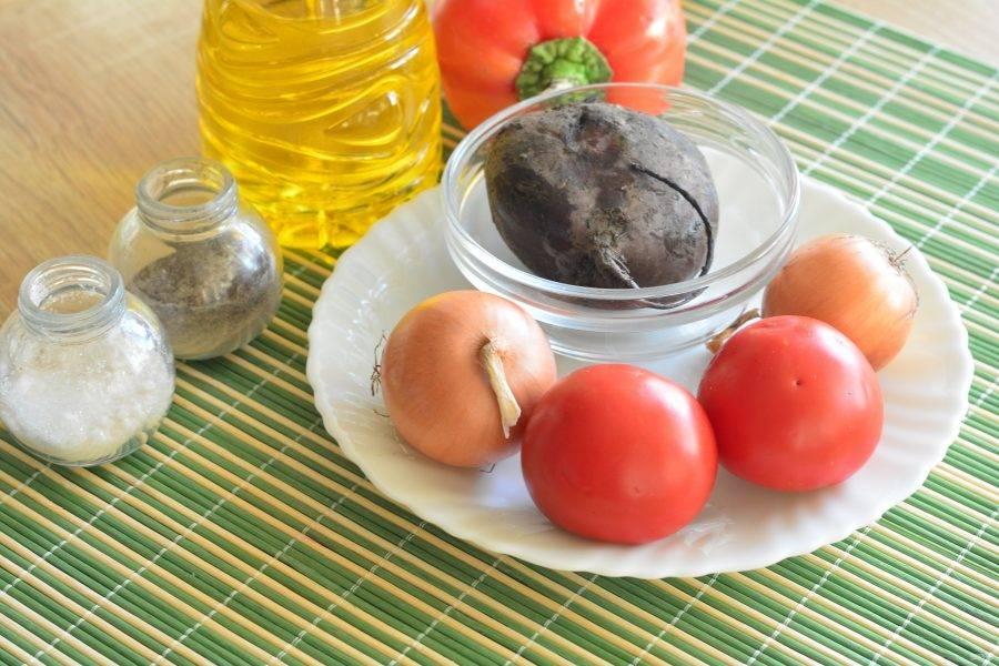 Подготовьте ингредиенты для приготовления  вкусного лечо из свеклы.