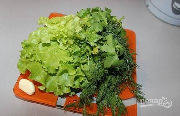 3. Пока жарятся шампиньоны, вымойте и обсушите зелень. Салат порвите руками, зелень мелко нарежьте. Пропустите через пресс зубчик чеснока.