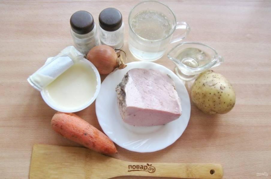 Подготовьте ингредиенты для приготовления супа с бужениной.