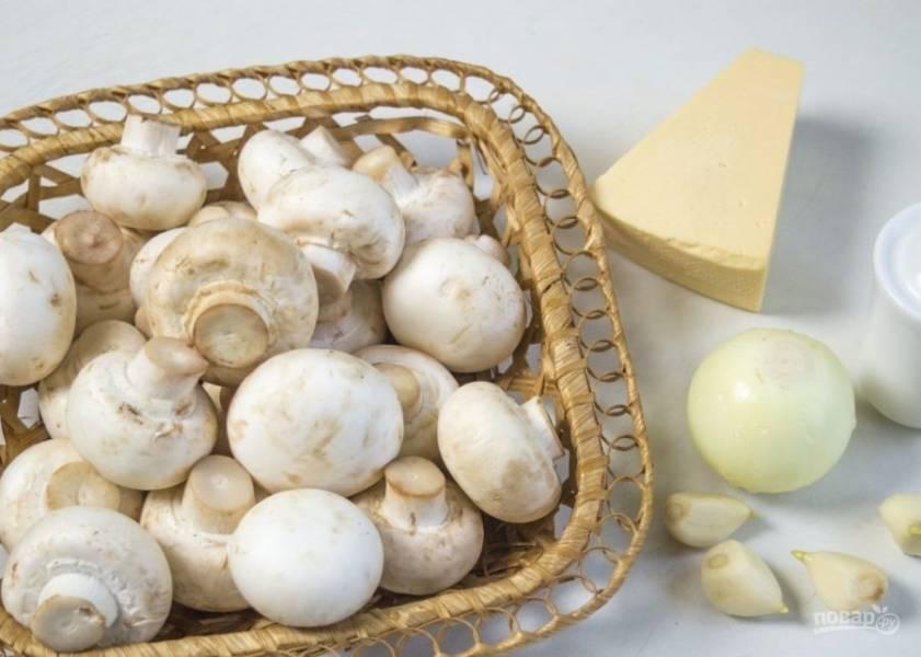 1. По размеру шампиньоны можно брать любые на ваше усмотрение. Любые они подойдут для того, чтобы сделать не только красивое, но и сытное и вкусное блюдо. Еще нам понадобится сыр, лук и зелень.