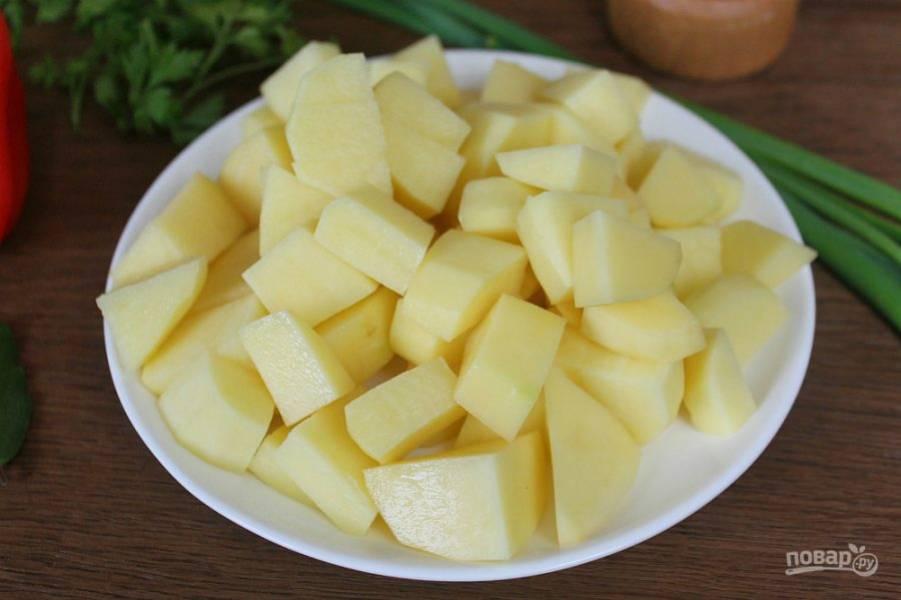 Добавляем картофель.