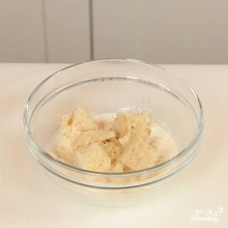 Кусочки хлеба замочите в сливках на 15 минут, затем отожмите.